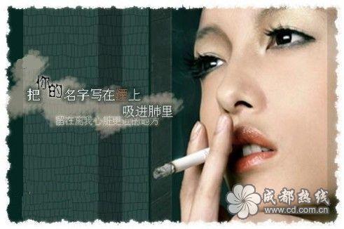 把你的名字写在烟上___烟__王启文