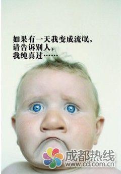 可爱宝贝的搞怪表情 经典语录 看一次笑一次 哈哈